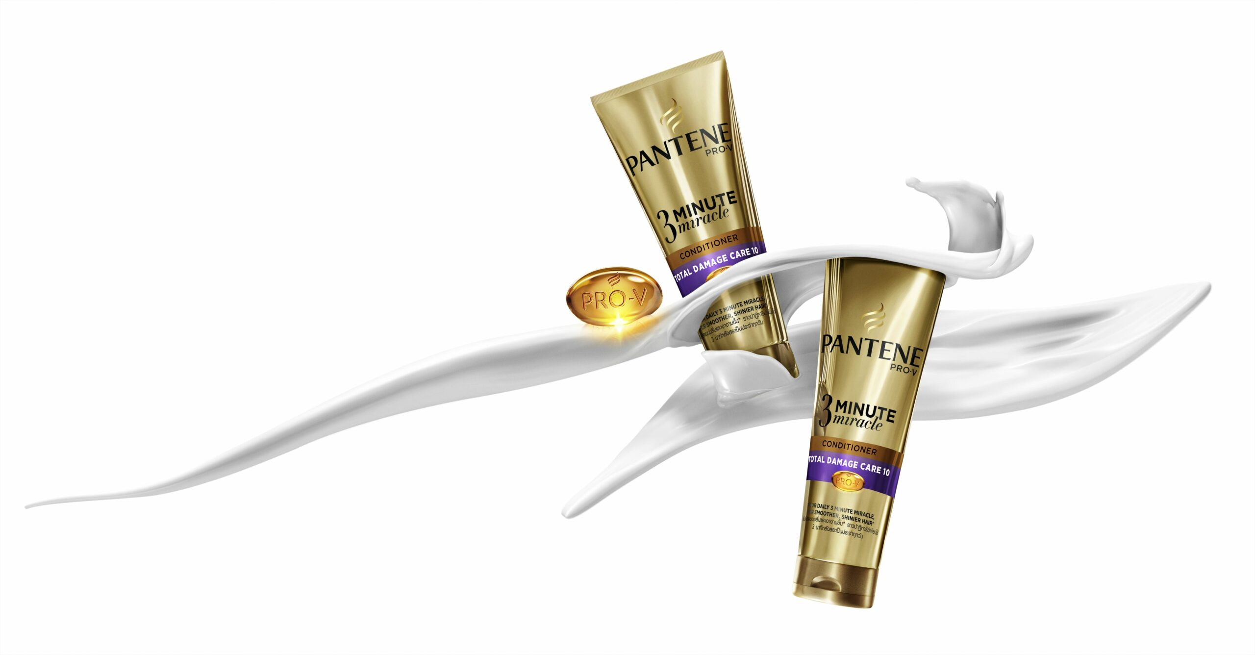 Pantene-Conditioner-3-Minute-Miracle-scaled