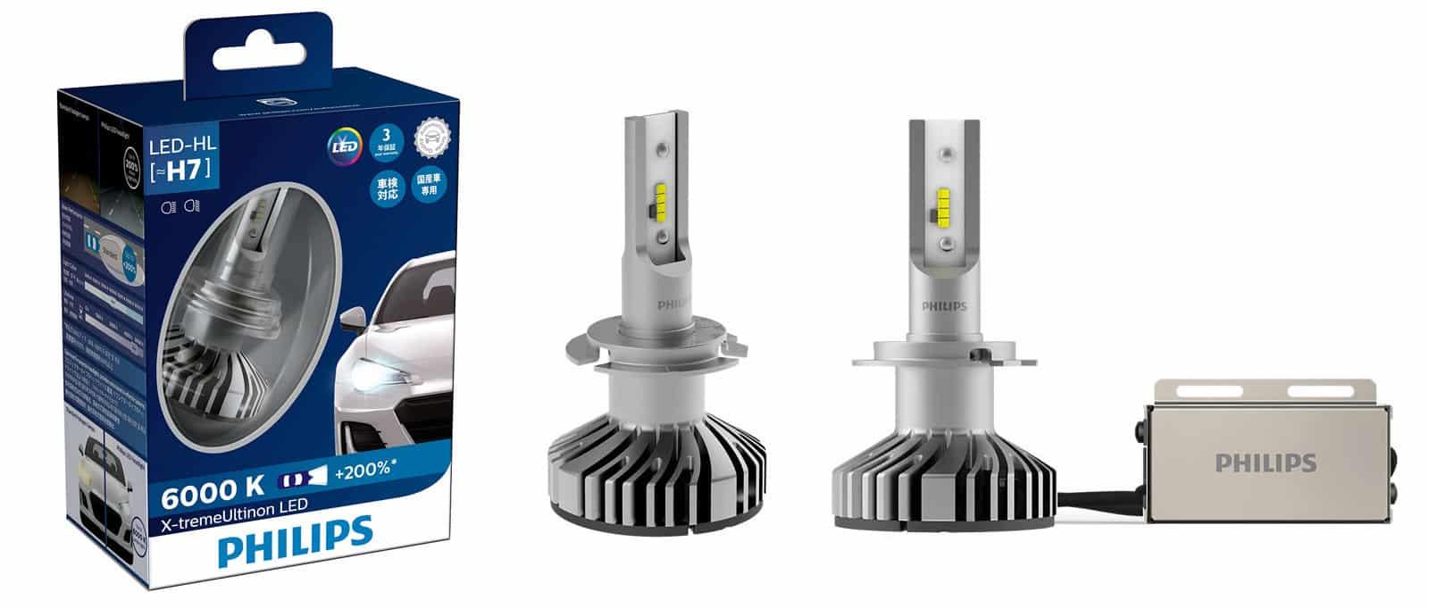 Philips-LED-Turbo-H7