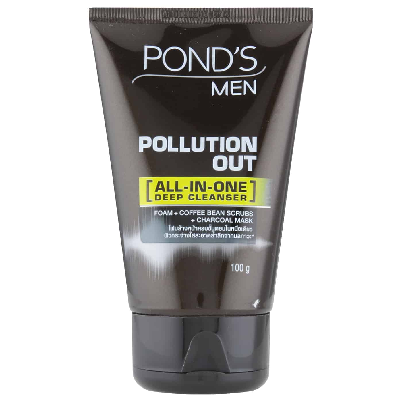 Ponds-Men-All-in-One-Deep-Cleanser-Pollution-Out