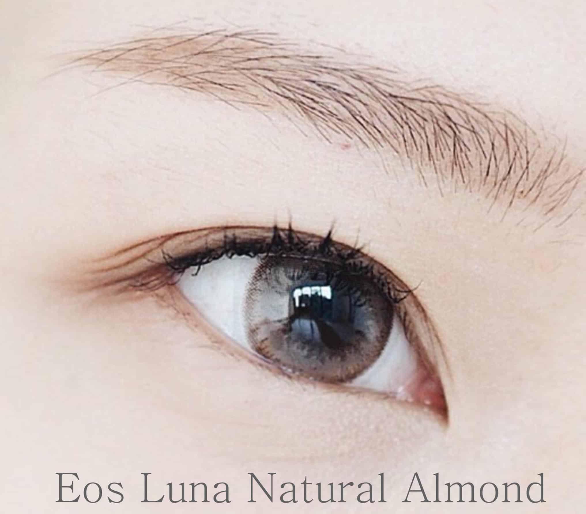 EOS-Luna-Natural